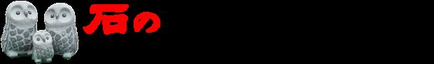 原産業株式会社